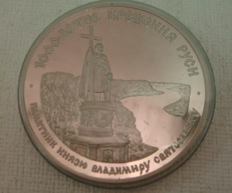 99: 25 Rubles, MOUNUMENT TO DUKE, 1 OZT Palladium Coin: - 2