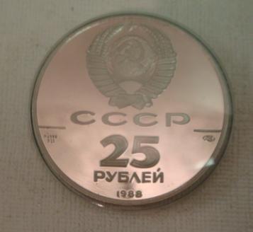 99: 25 Rubles, MOUNUMENT TO DUKE, 1 OZT Palladium Coin: - 3