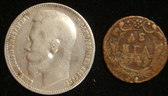 25B: 1749 Russian 1/2 KOPEK & Silver 1899 1 ROUBLE Coin