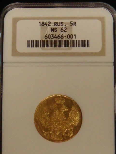 26C: VERY RARE 1842 RUSSIAN GOLD 5 RUBLE COIN, Graded M