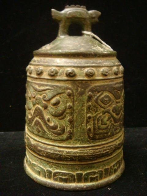 7: Antique Asian Bell with Chop Mark: