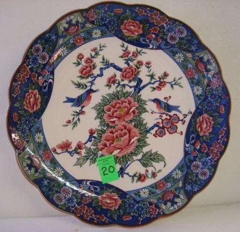20: HIRANO China Japanese Plate: