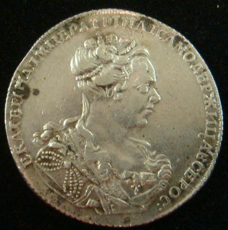 83: Rare Russian Antique Coin, Catherine I, 1 Ruble: