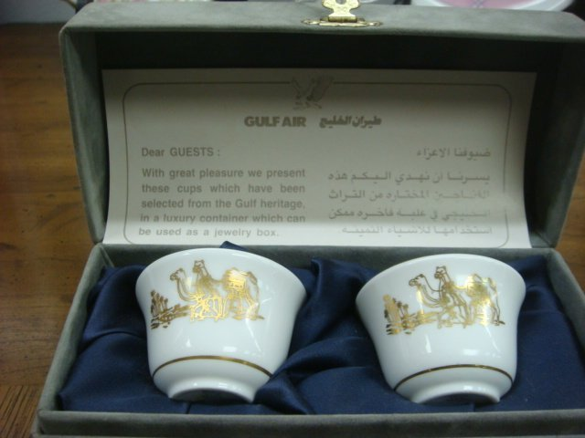 16: Pair of ROYAL DOULTON GULF AIR Turkish Cups in Box: