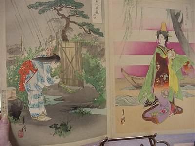 116: Gekko, Folio of Japanese Wood Block Prin