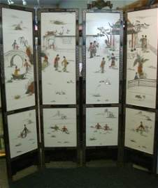 Four Panel Asian Screen with Jade Figures: