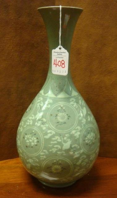 Korean Koryo Style Celadon High Necked Vase: