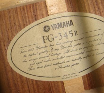 Yamaha FG 345 II Guitar with Hard Shell Case: - 3