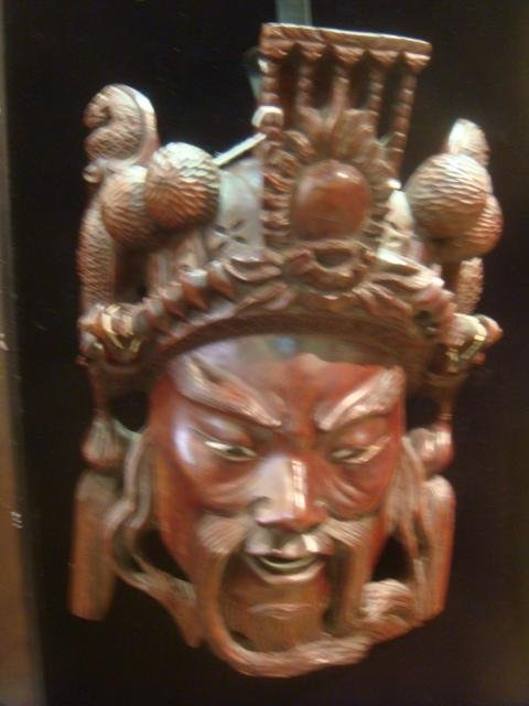 Handcarved Rosewood Chinese Emperor Mask: Highly