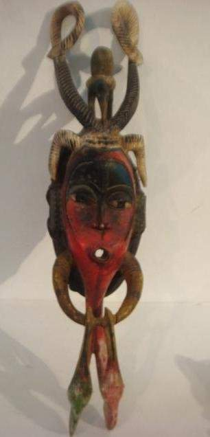 Hand Carved Ivory Coast Funeral Mask: