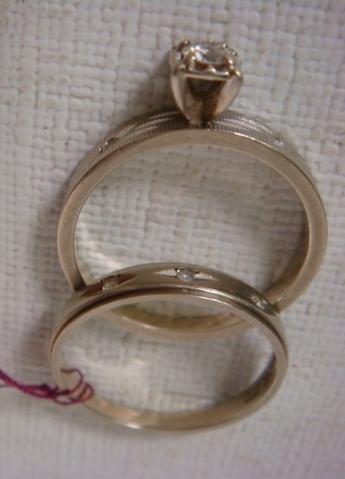 14KT White Gold Engagement/Wedding Set: