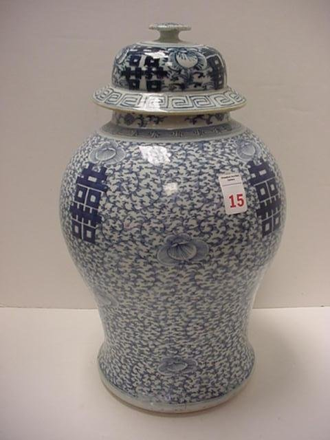 15, Early Blue and White Covered Ginger Jar: Baluster F