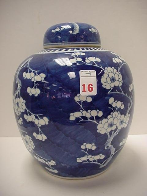 16, Early Blue and White Ming Motif Covered Ginger Jar: