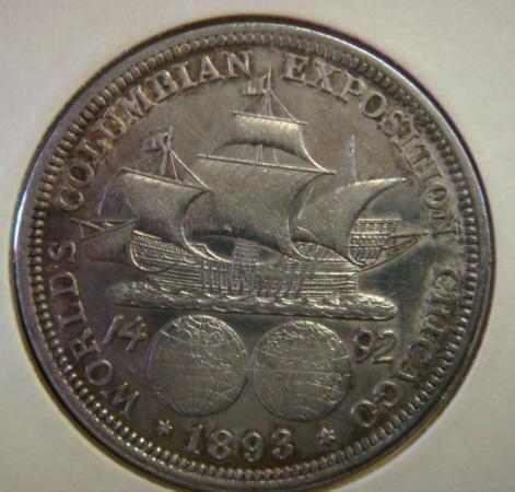1893 Columbian Exposition Commemorative Half Dollar: - 2