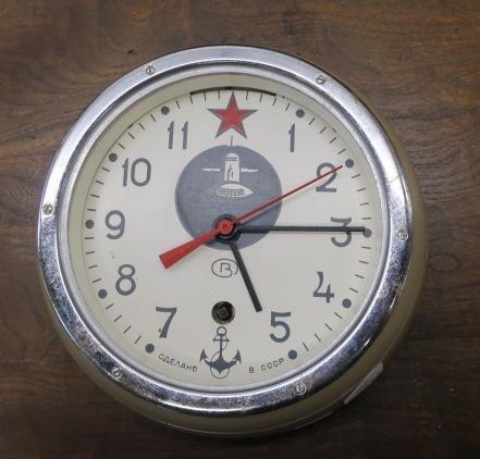 Soviet CCCP Submarine Clock: