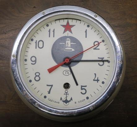 Soviet CCCP Submarine Clock: - 5