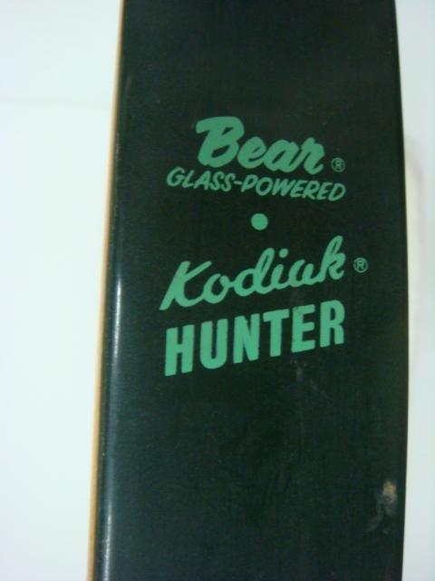 BEAR Kodiak Hunter Glass Powered Recurve Bow: - 3