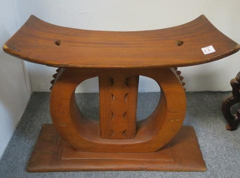 Asian Carved Teak Seat: