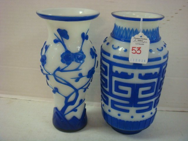 Two Relief Carved Blue and White Peking Glass Vases: