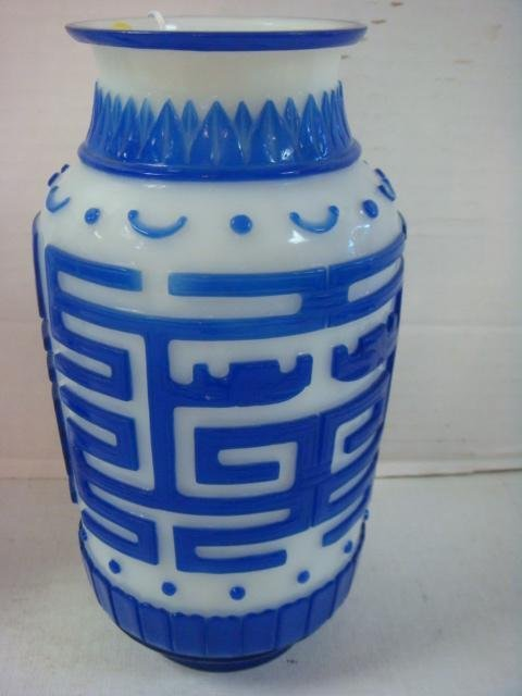 Two Relief Carved Blue and White Peking Glass Vases: - 3