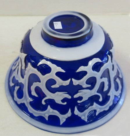 Peking Cobalt Center Bowl with Pearl Overlay: - 3