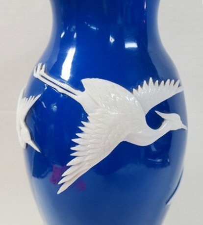 Blue and White Peking Glass Vase with Cranes: - 2