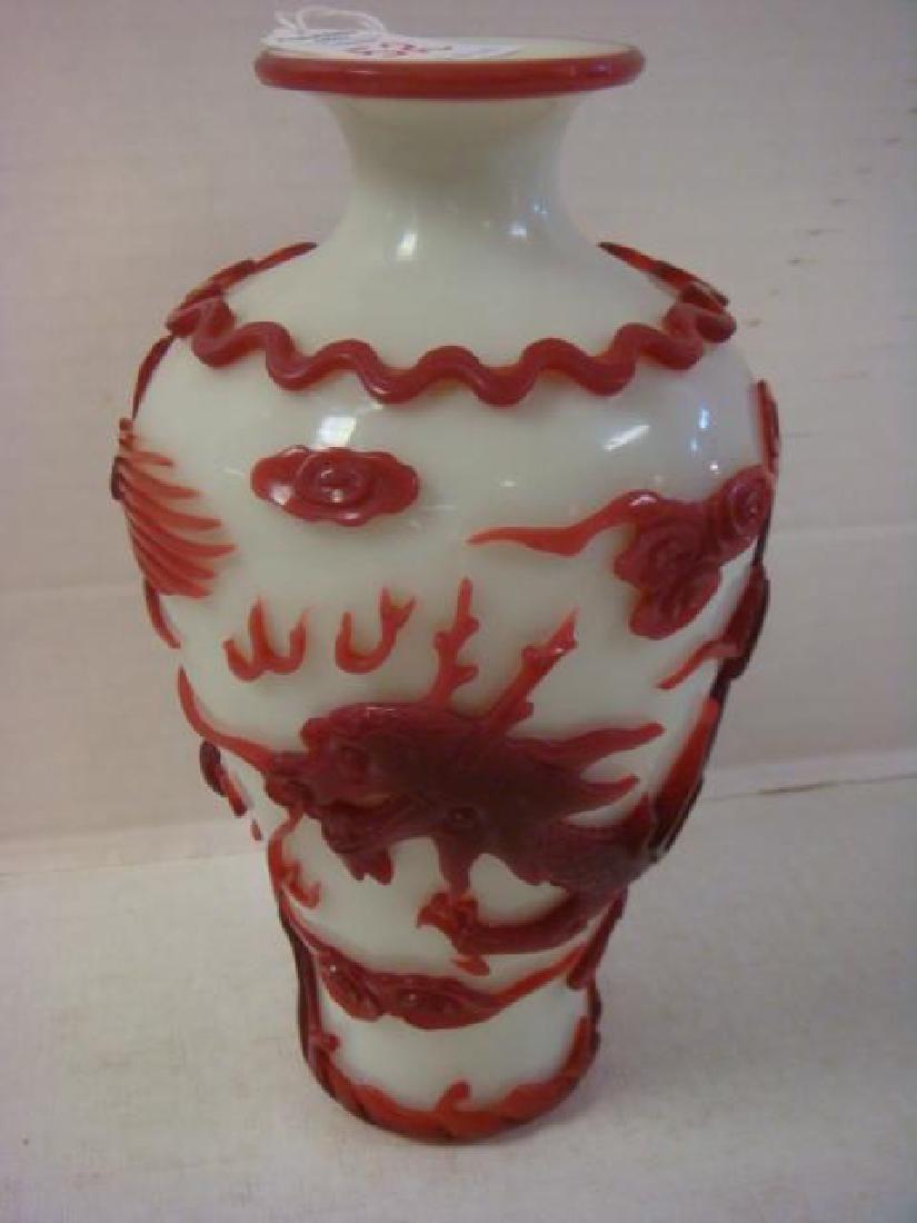0th C. Chinese Peking Glass Shouldered Vase