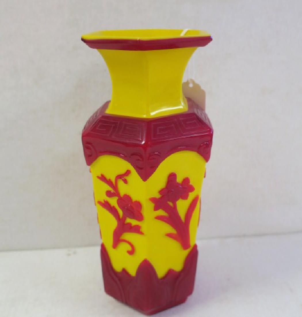 Red & Yellow Chinese Peking Glass Vase: