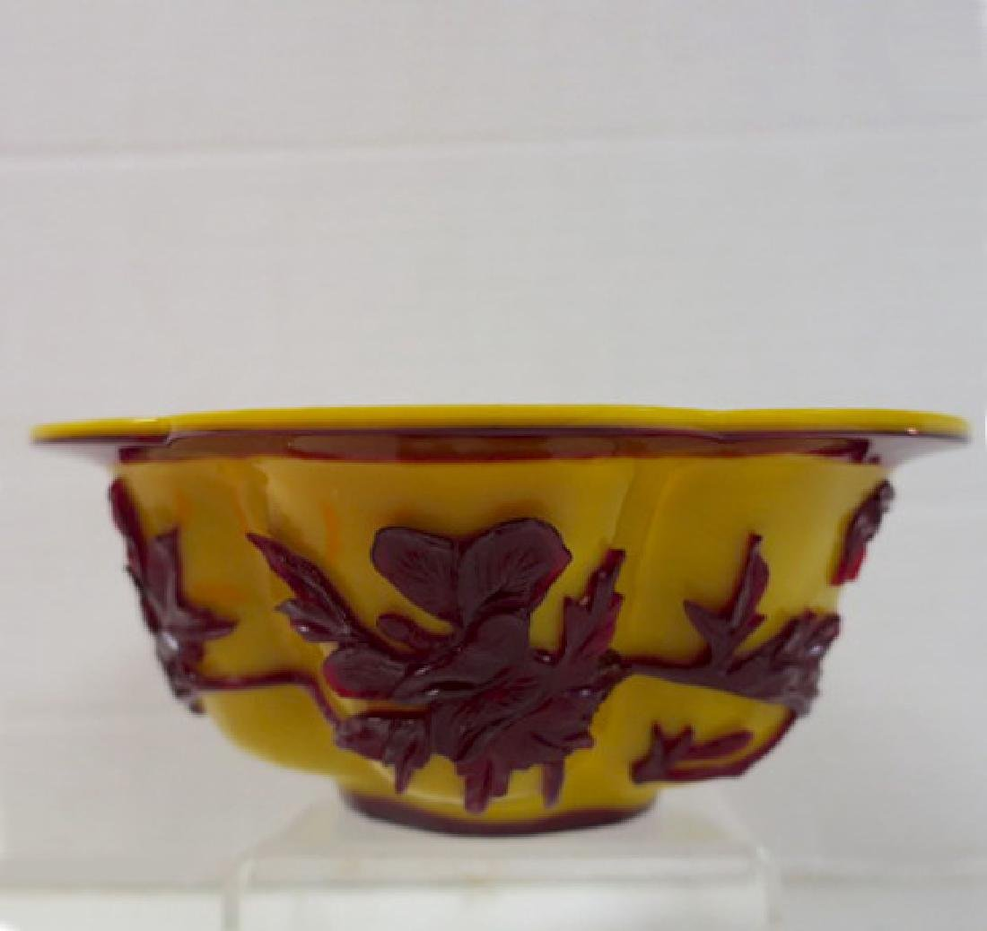 Red Over Yellow Carved Peking Glass Bowl: