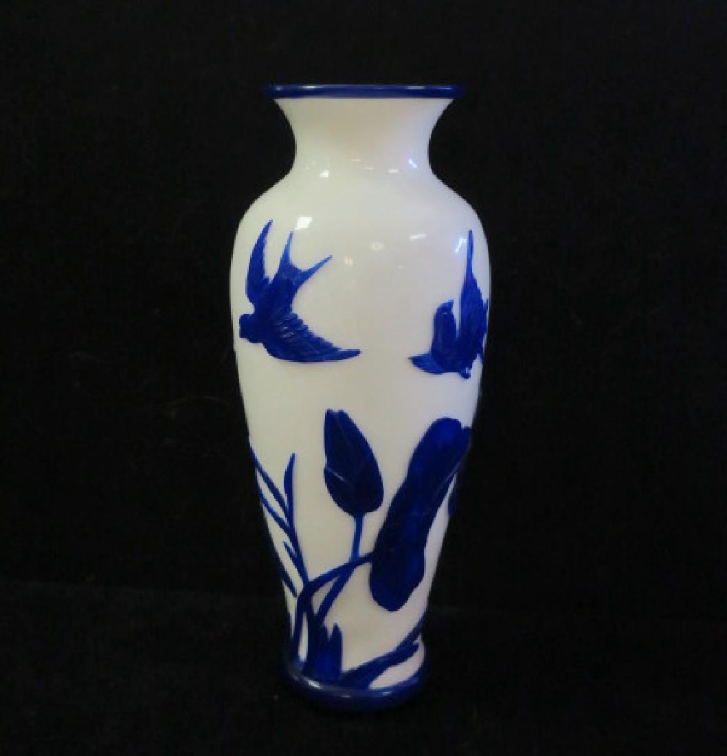 Cobalt Over White Peking Glass Vase: