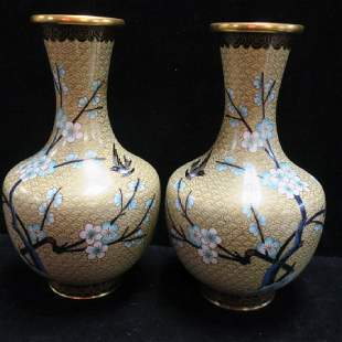 Pair of Chinese Cloisonné Vases with Bird, Florals: