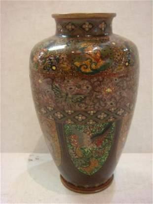 """Very Fine Japanese Cloisonné 4 7/8""""T Vase:"""