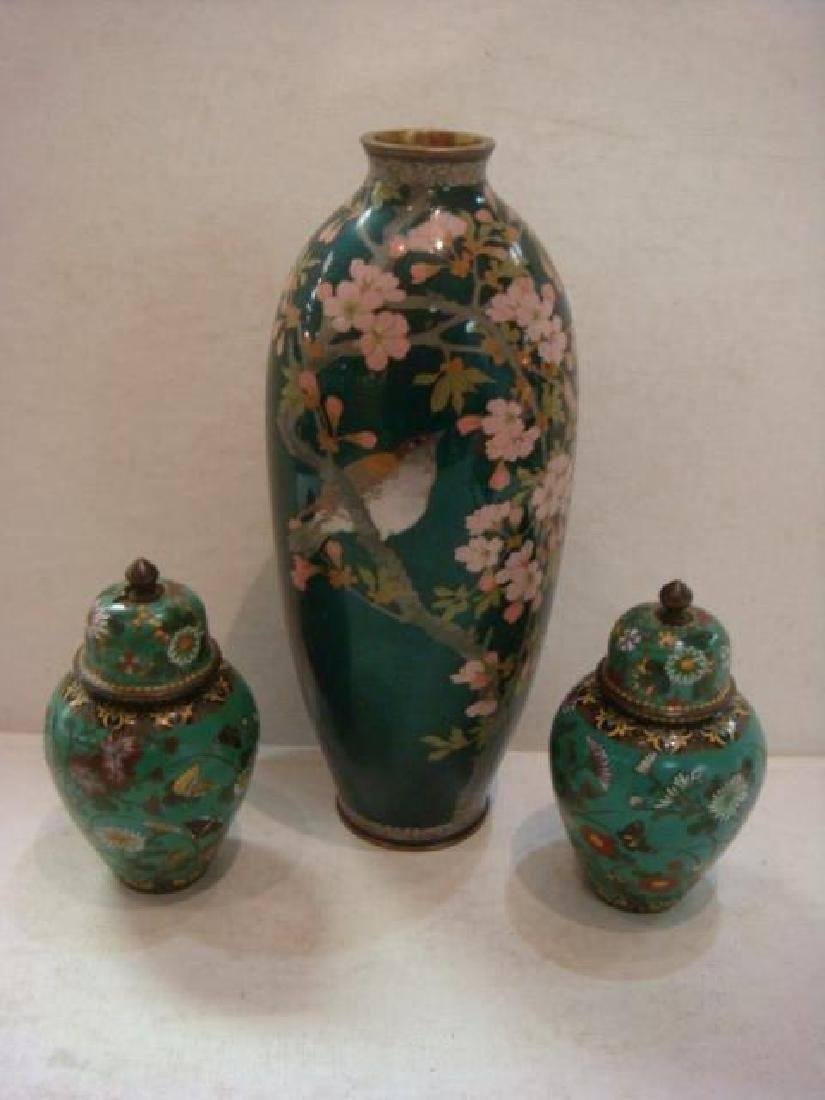 Cloisonné Vase and Pair of Lidded Jars: