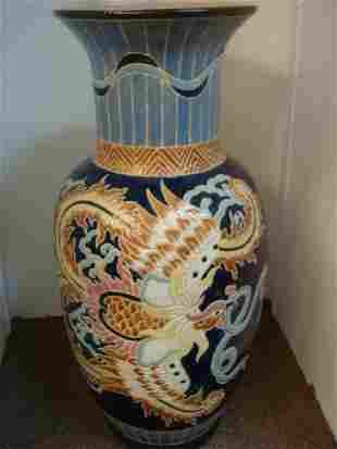 """Asian 25"""" Tall Pottery Floor Vase:"""