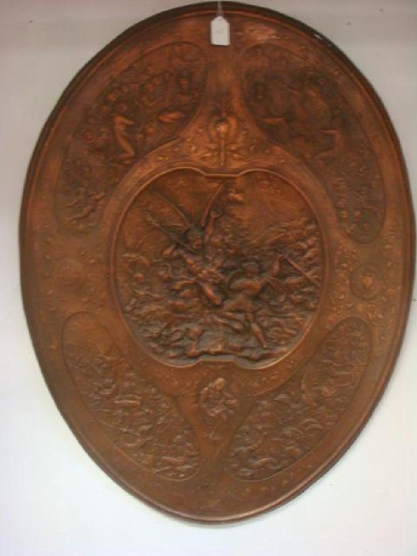Bronze Shield Wall Plaque, Milton's PARADISE LOST: