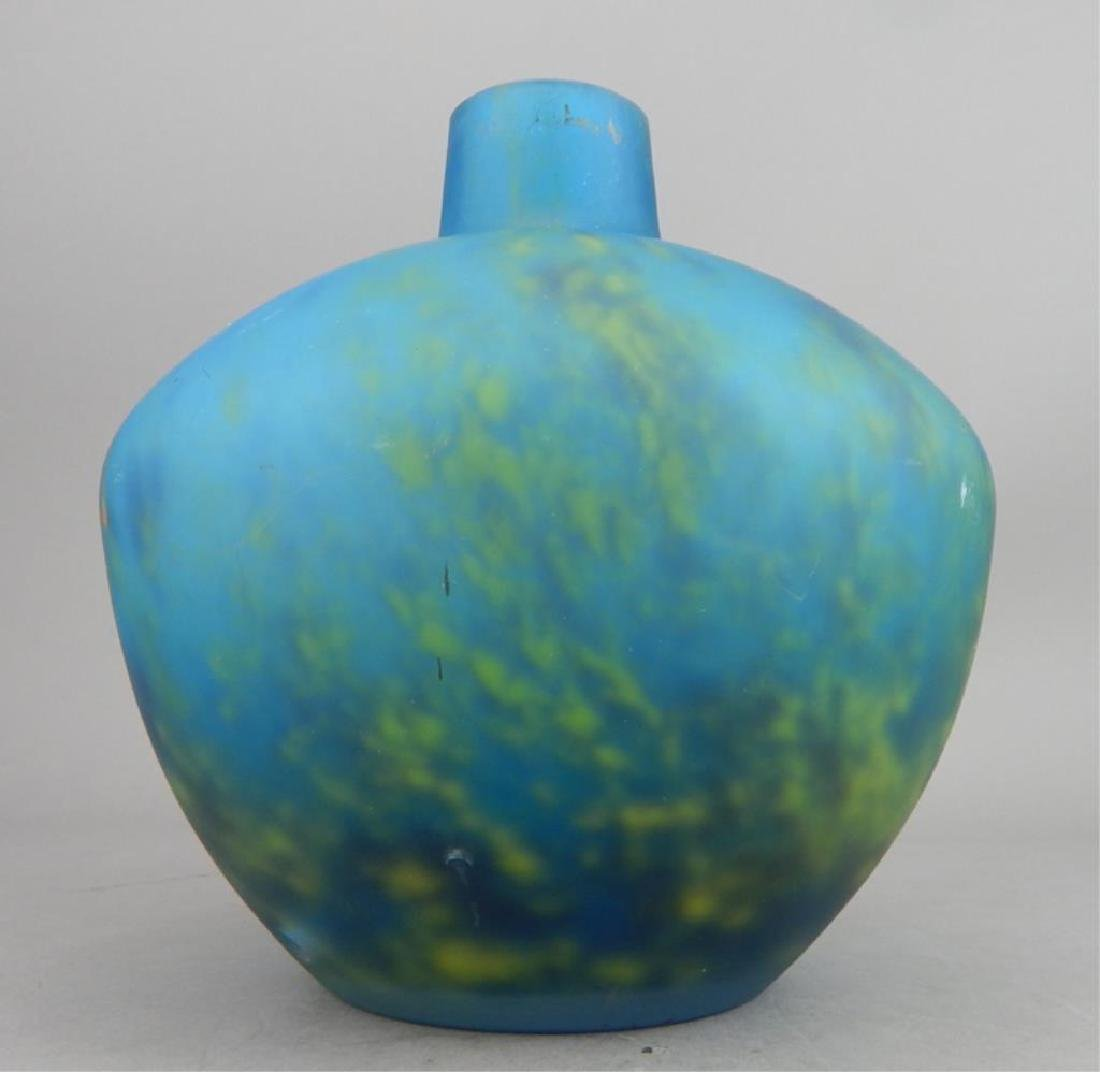 French La Rochere Pate de Verre Art Glass Vase