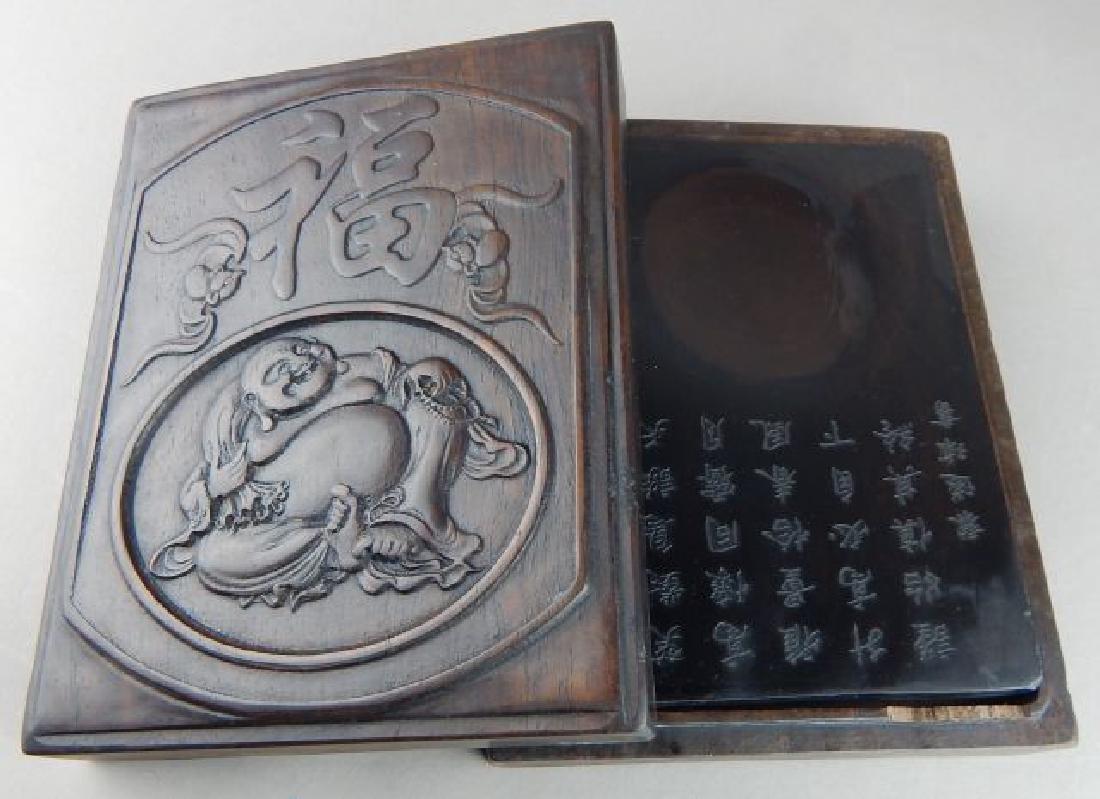 Chinese Carved Happy Buddha Ink Stone Box