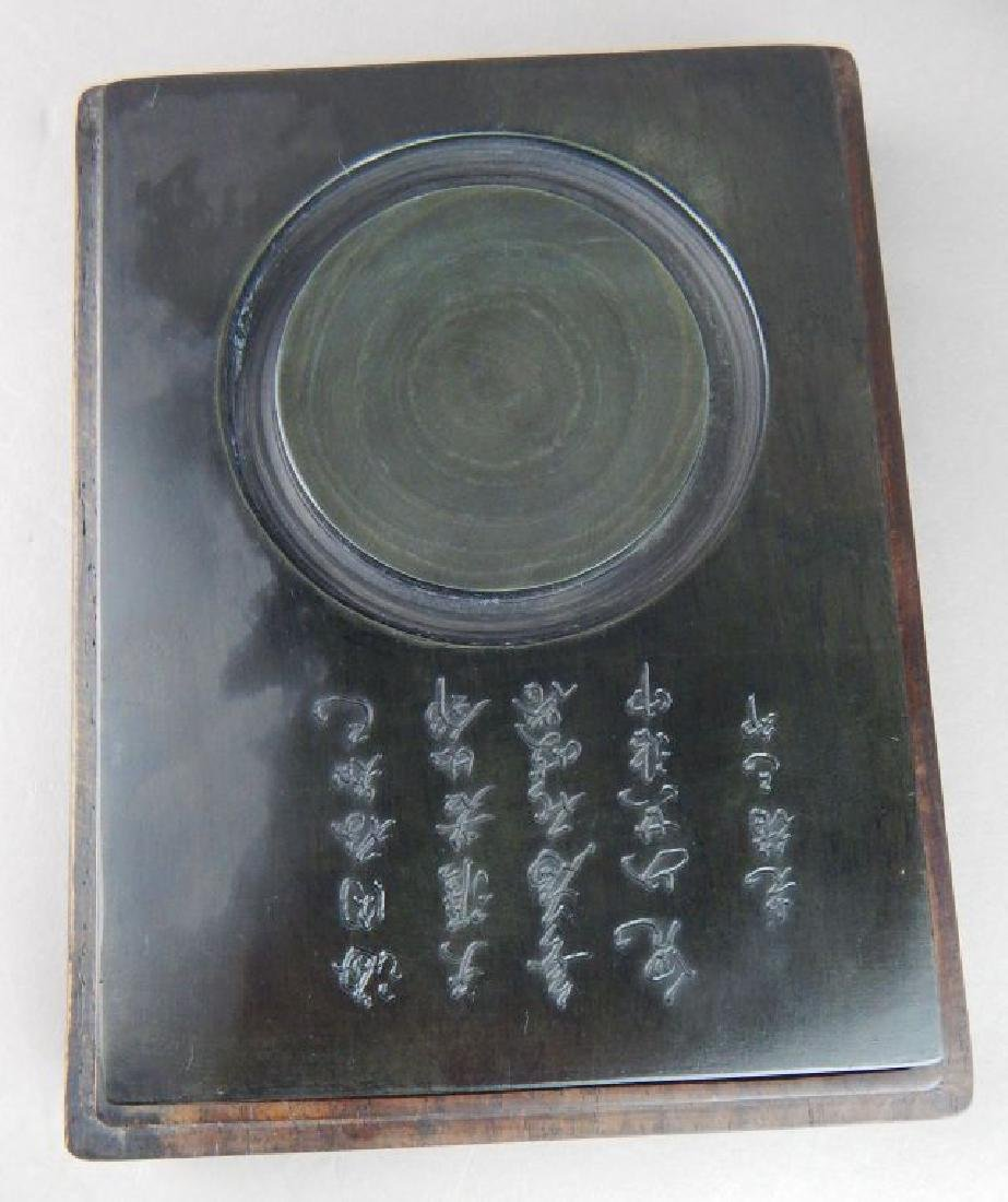 Chinese Carved Bamboo Shoots Ink Stone Box - 2