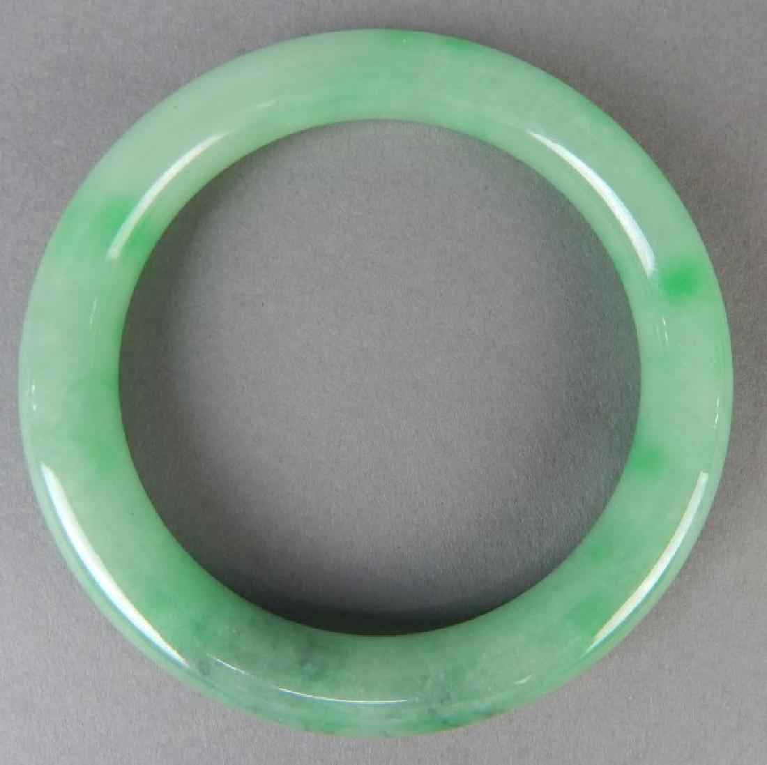 Jade Bangle - 2