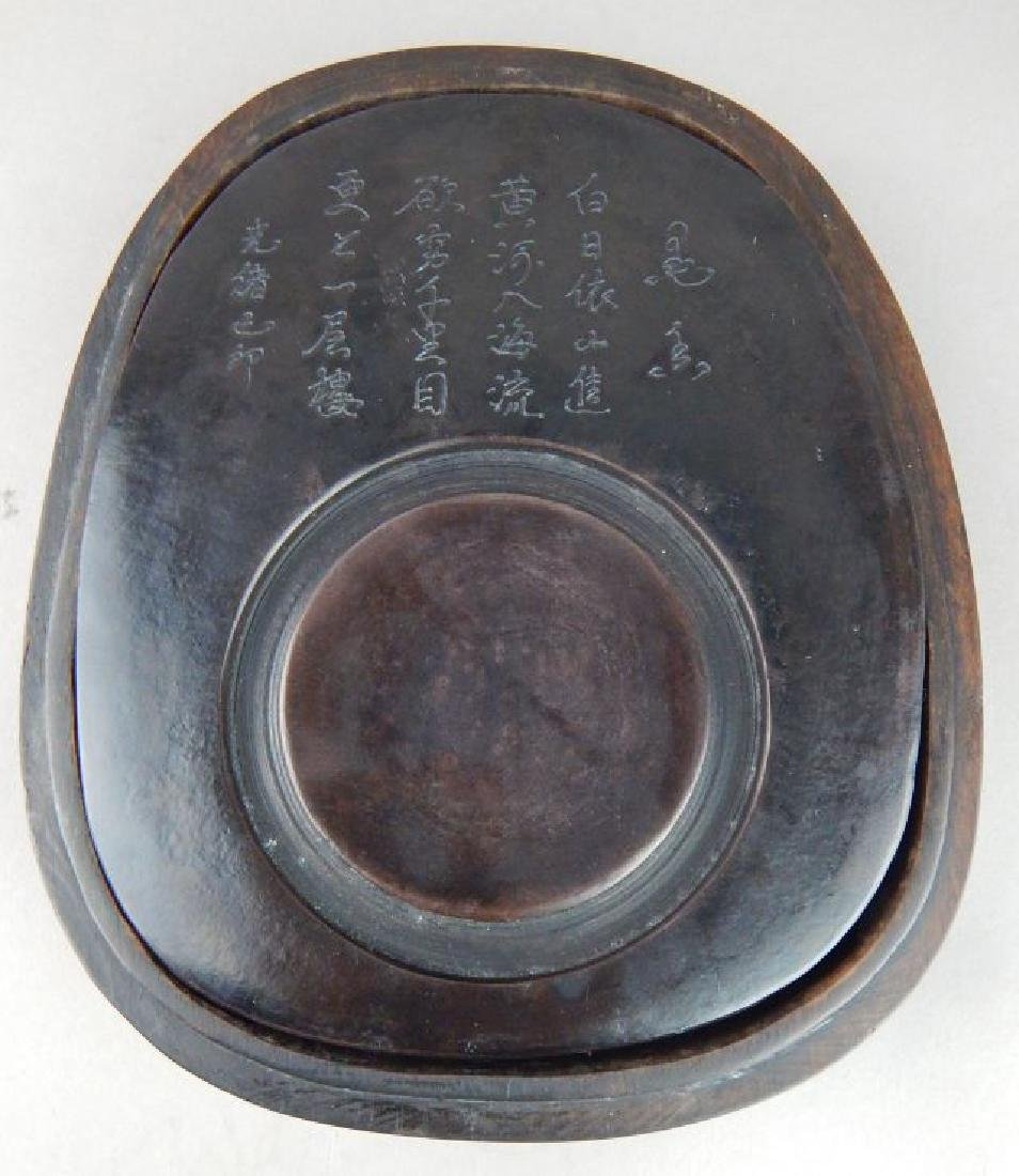 Chinese Carved Fruit and Flowers Ink Stone Box - 2