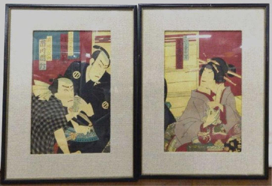 Two Japanese Framed Pictures