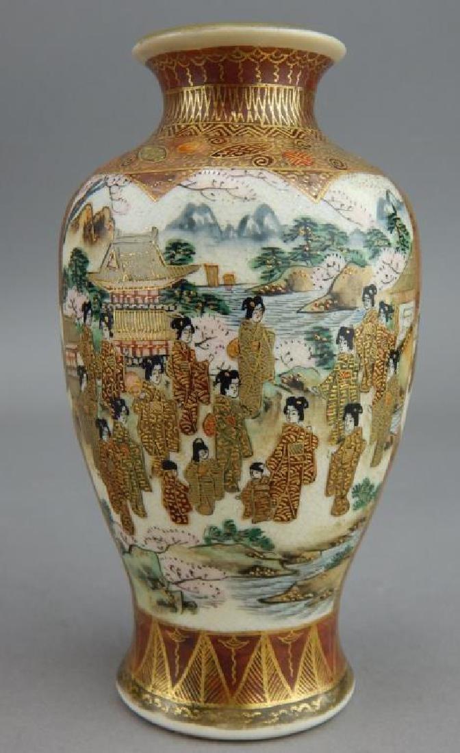 Miniature Satsuma Vase