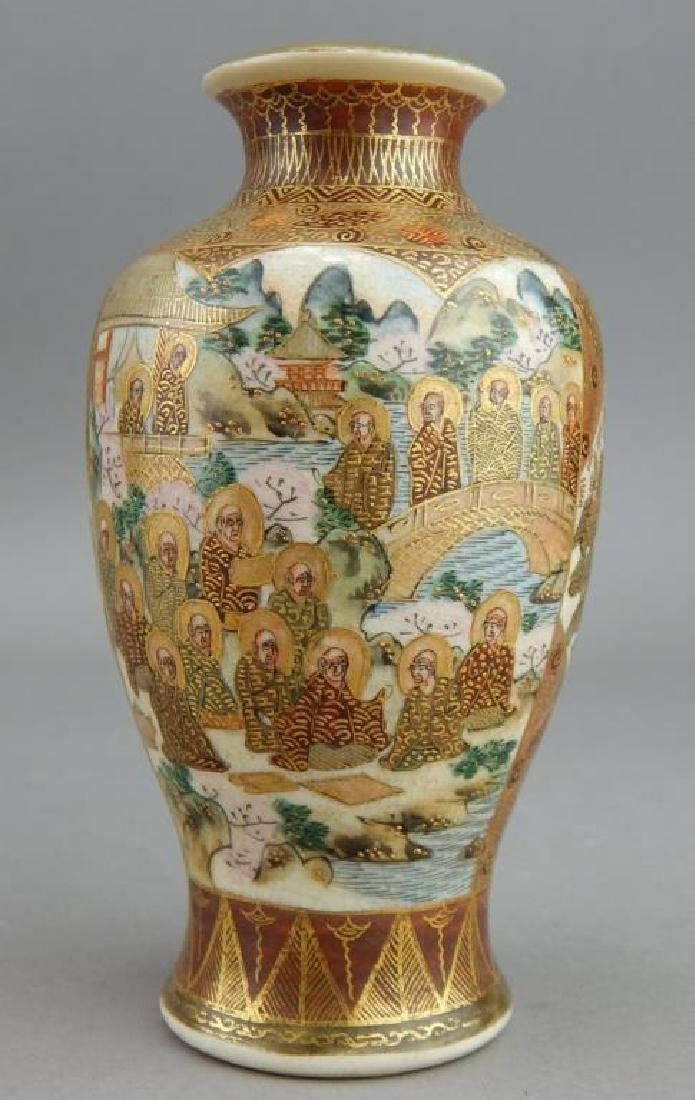 Miniature Satsuma Vase - 3