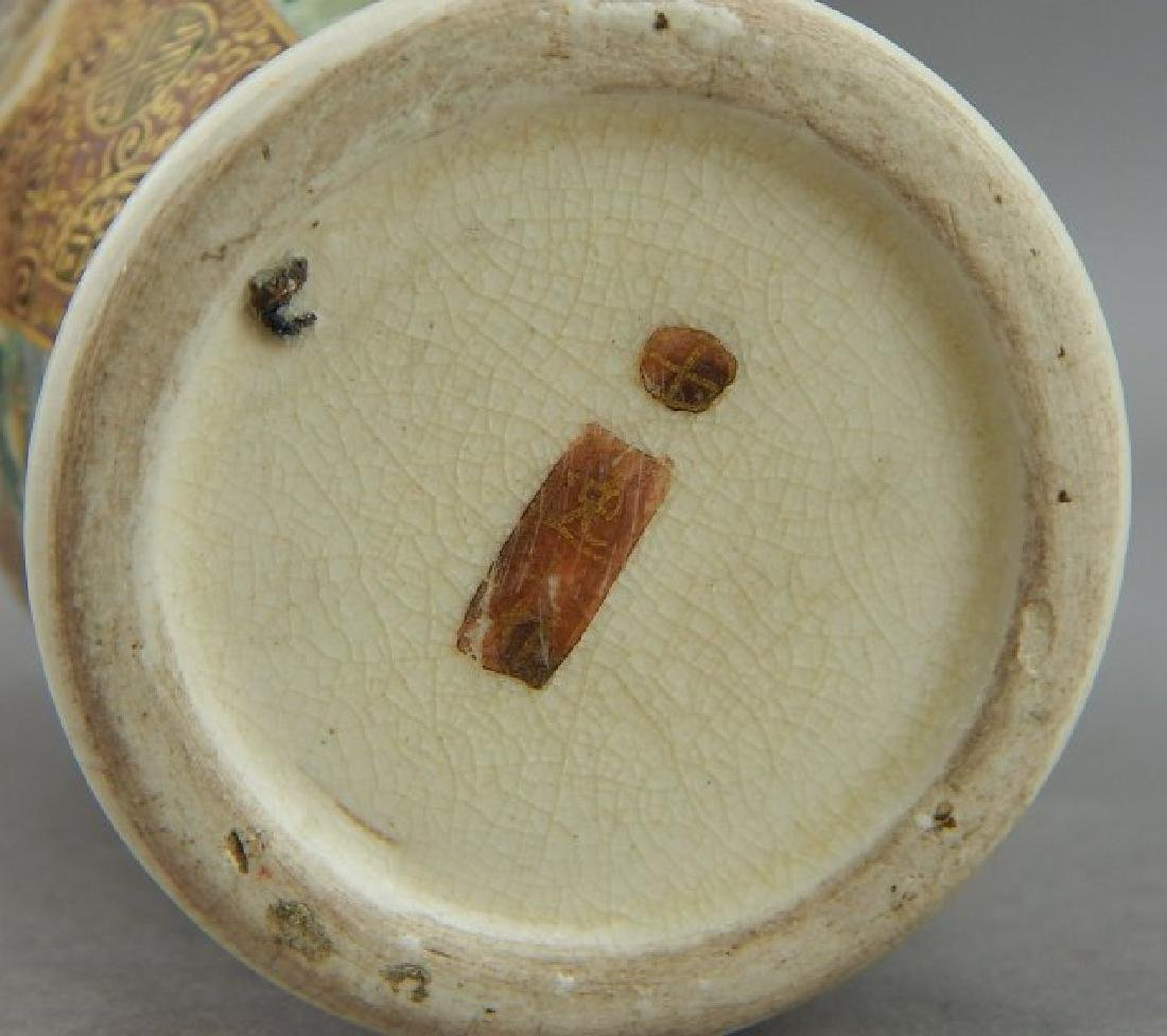 Miniature Satsuma Vase - 7