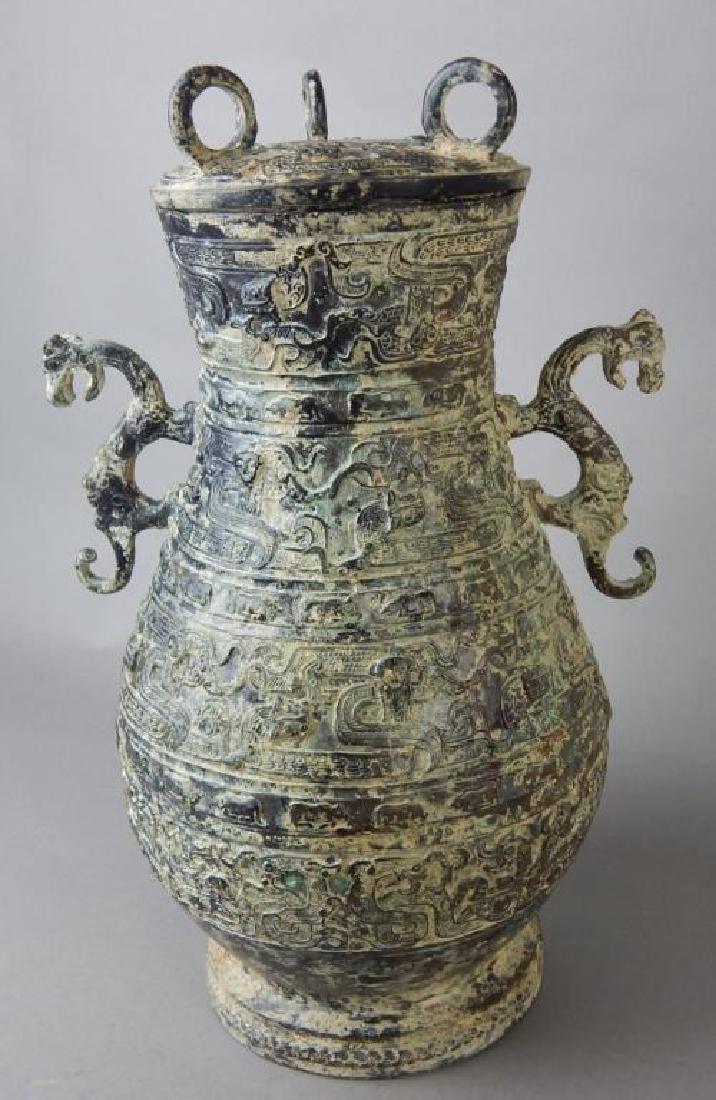 Bronze Covered Pot