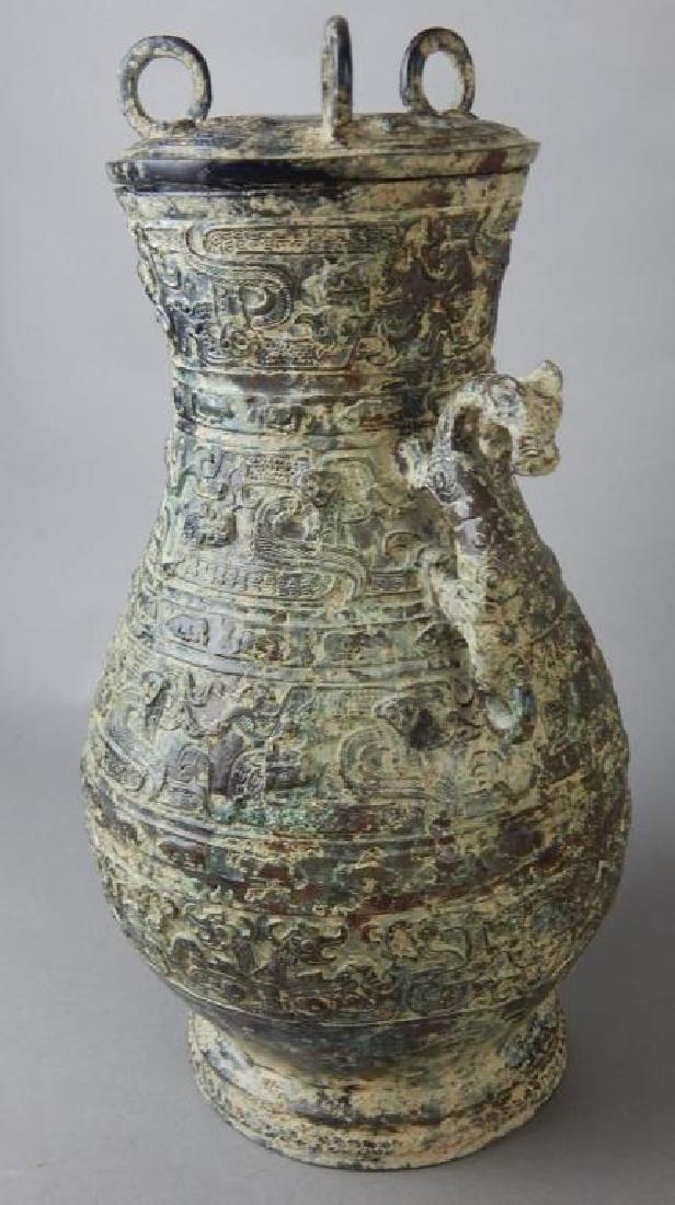 Bronze Covered Pot - 2