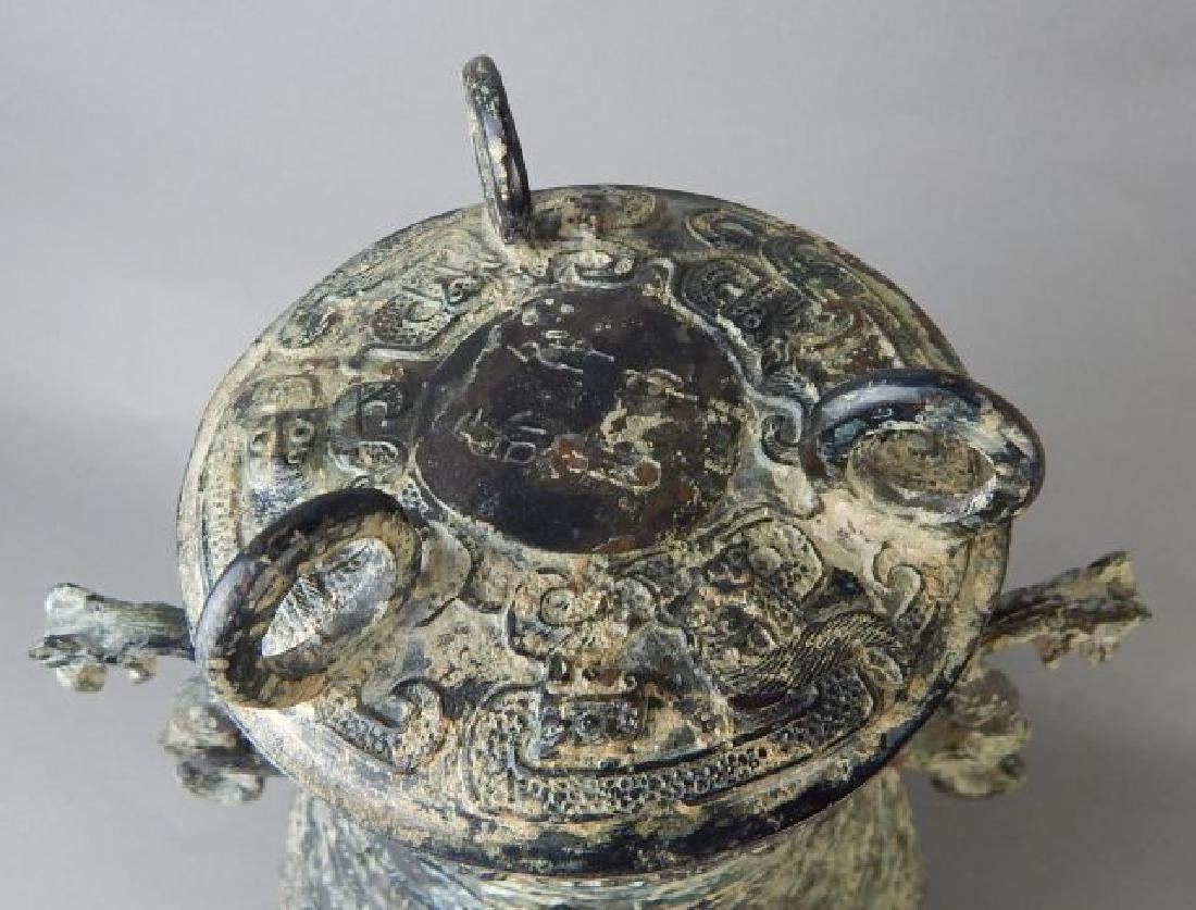Bronze Covered Pot - 4