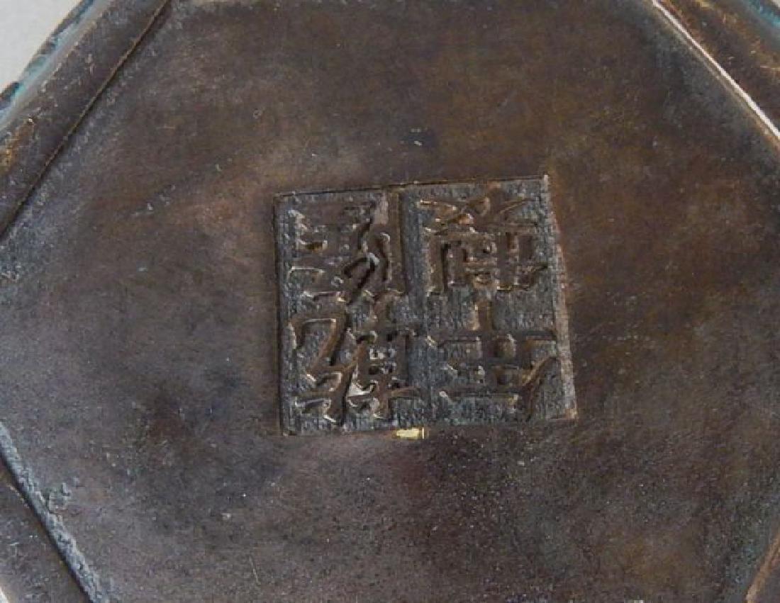 Bronze Incense Burner - 5