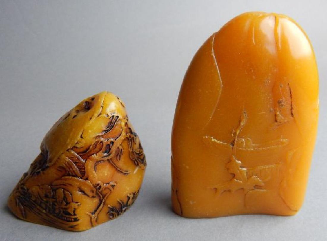 Two Shou Shan Stone Carvings - 2