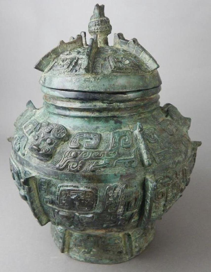 Bronze Covered Pot